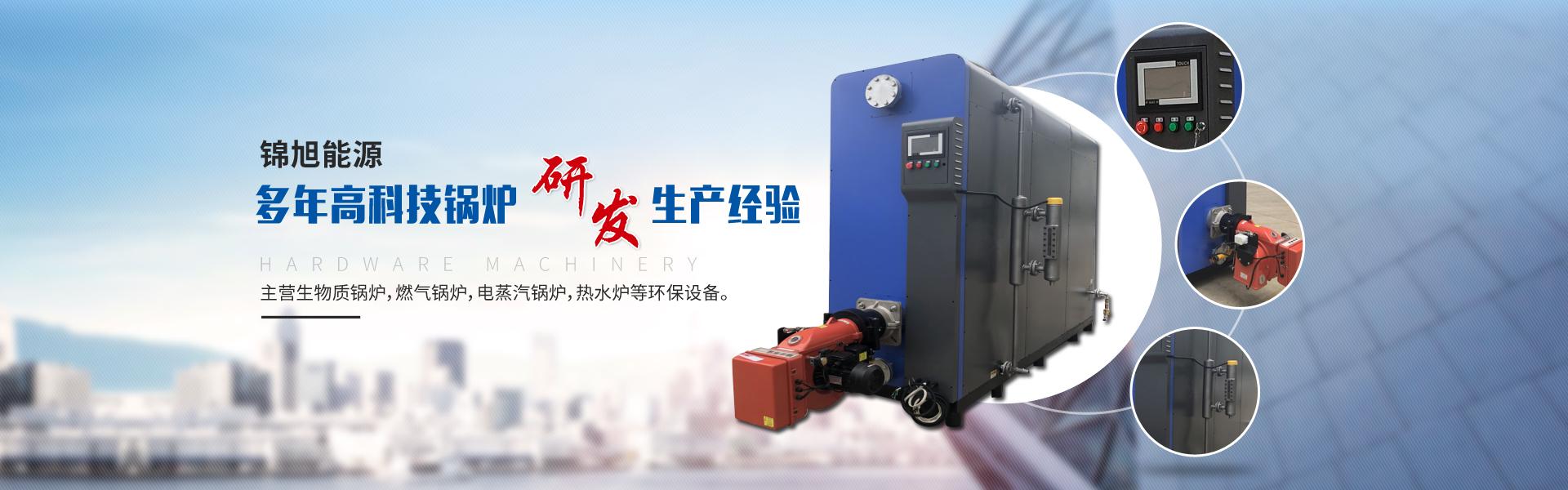 蒸汽发生器价格